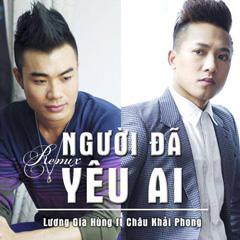 Ca sĩ Châu Khải Phong,Lương Gia Hùng