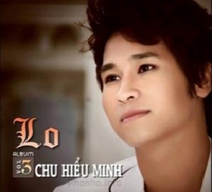 Ca sĩ Chu Hiểu Minh,Chu Bin
