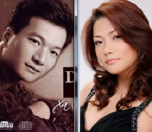 Ca sĩ Dzoãn Minh,Thu Trang