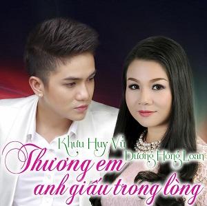 Khưu Huy Vũ,Dương Hồng Loan