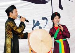 Ca sĩ Quan họ