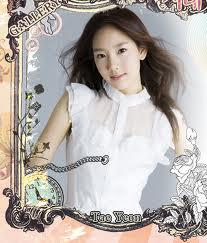 Ca sĩ SNSD,Tae Yeon