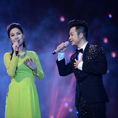 Ca sĩ Thùy Trang,Quách Tuấn Du