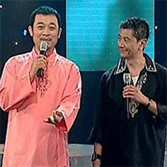 Ca sĩ Vân Sơn,Bảo Liêm